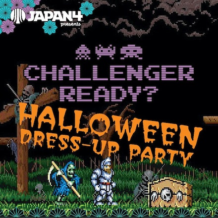 Japan 4 pres. Challenger Ready Halloween Party, Ambar, 27 October 2012 - Level One: Commence the descent into the dark with FTW against Benny P	 Level...