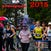 QSP_WS_SIDS_Marathon_LoRes-8 - Sunday 6th September.SIDS Half Marathon